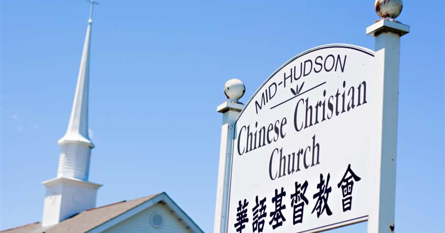 mid hudson christian personals Meet thousands of local singles in the mid hudson, new york dating area today find your true love at matchmakercom.
